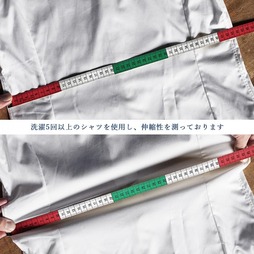 伸びるThe Natural Stretch Chambray(white) シャツ